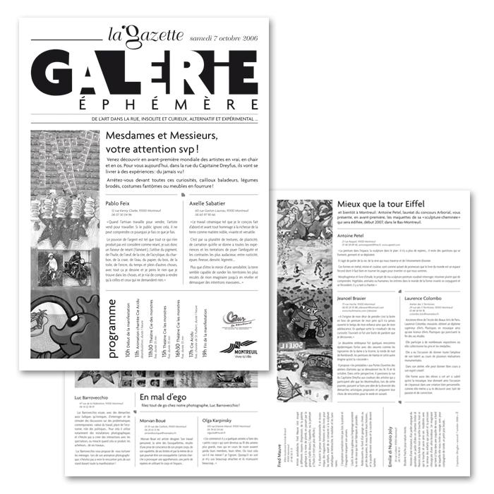 2006-galerie_gazette